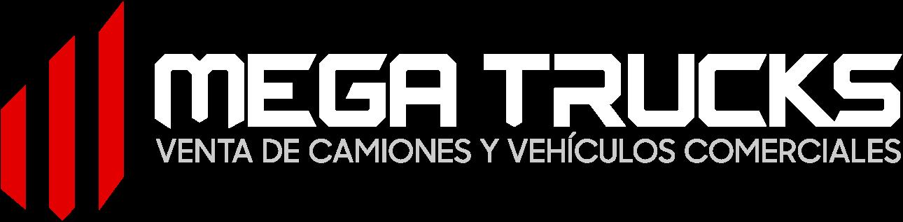 Venta de Camiones Tijuana | Freightliner | International | Kenworth | Ford | Chevrolet - GMC